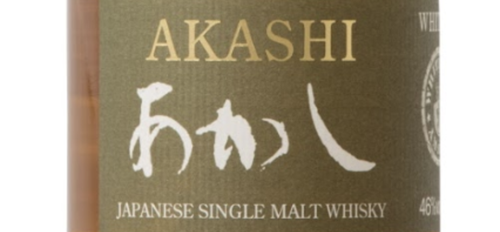 illustration Whiskies du monde distribue Akashi